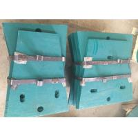 Grey Iron Cone / Jaw Crusher Spare Parts Replacement  C145 C160 C200 Protection Wear Plate