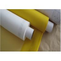 59t Polyester Bolting Cloth , 120 Micron Silk Screen Manufactures