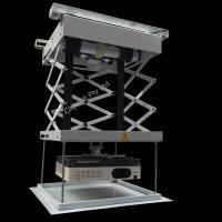 50KG Carry Weight Motorized Projector Bracket Lift With Tubular Motor 100cm Ceiling Mount Manufactures