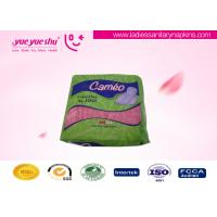 Fluorescence / Formaldehyde Free Disposable Menstrual Pads OEM & ODM Available Manufactures