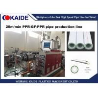Glass Fibre Reinforced PPR Pipe Production Line 20m/Min With High Anti Compressive Strength Manufactures