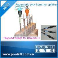 G7 Pneumatic Portable Rock Splitter Manufactures