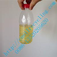 China Used Motor Oil Recycling Refinery on sale