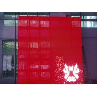 P20 Outdoor Transparent Video Glass Screen 1R1G1B LED Screen For Clubs , Decoration Manufactures