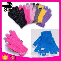 2017 Newest 90%Acrylic 5%Spandex 5%Conductive fiber Winter Knitting touch screen gloves 20*11.5cm 45g colorful sports Manufactures