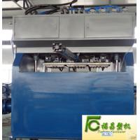 semi-automatic without drying line poultry egg tray/box pulp moulding machine FCZMW-3 Manufactures