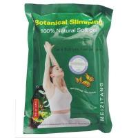 China Original MZT Meizitang Soft Gel Effective Lose Weight Pill With Anti Fake Code on sale