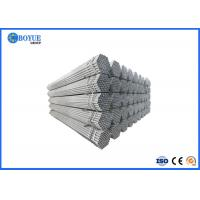 """1/2""""-48"""" Stainless Steel Seamless Pipe ASTM A213 Solid Annealed Round Shape Manufactures"""