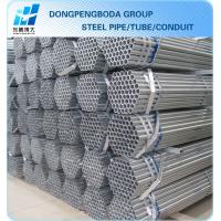 zinc coating 60-100g/m2 pre galvanized round pipe gi pipe Manufactures