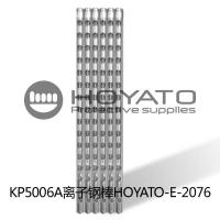 Hard Aluminum Shell ESD Anti Static Bar KP5006A Ion Steel Rod ROHS Approved Manufactures