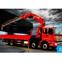 Cheap 16 Ton Cargo Folding boom truck crane rental For Telecommunications facilities for sale
