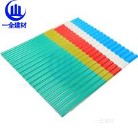 Small Wave Pvc Roof Tiles / Corrugated Plastic Roof Panels Sound Absorption Manufactures