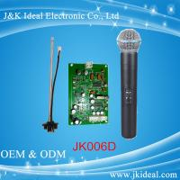 China JK006D VHF karaoke microphone for android tv with microphone receiver module on sale