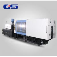 Thermoplastic Variable Pump Injection Molding Machine For Electronics 250 Ton Manufactures