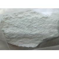 Cheap Amorolfines hydrochloride Raw Steroid Powders No Side Effect , CAS 78613-38-4 for sale