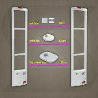 Cheap Plastic Toy Aluminum Pipe Doors EAS RF System Eas Alarm System Stable for sale