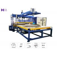 High Frequency Pvc Welding Machine For Inflatable Snow Tubes / Hot Tub Manufactures