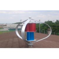 Buy cheap High Power Large Maglev Wind Generator Magnetic Windmill CXF-300W from wholesalers