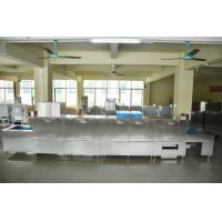 Buy cheap Hotel Commercial Dishwashing Equipment Digital Temperature Controller from wholesalers