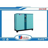 Shell Tube Evaporator Air Cooled Water Chiller Machine For Concrete Mixing