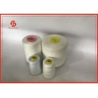 Cheap Industrial Polyester Yarn 100% Spun Polyester Sewing Thread For Weaving , Knitting for sale