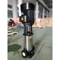 Light Vertical Multistage Centrifugal Pump Boosting System Water Treatment Manufactures