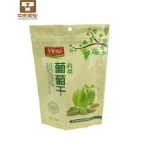 China printing food grade candy stand up plastic bag dry fruit packaging bag  snack food bag customized on sale