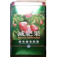 Green Fruit Slimming Capsule