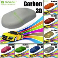 China 3D Carbon Fiber Vinyl Wrapping Film bubble free 1.52*30m/roll - White on sale