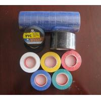 PVC electric insulation tape Manufactures