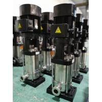 Industry Boosting Vertical Multistage Centrifugal Pump , Multistage Water Pump Manufactures