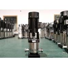Buy cheap High Efficiency Motor Vertical High Pressure Water Pump Water Pressure Boosting from wholesalers