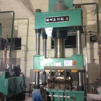 Hydraulic Compression Moulding Press Machine For SMC Distribution Box Manufactures