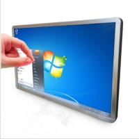 Buy cheap 32-85 inch interactive whiteboard touch screen education all in One PC Smart from wholesalers
