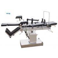 China Model YA-3002 Multi-purpose operating table,Side-controlled on sale