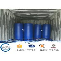 Cheap Viscosity 25℃ mpa.s 10000~30000 Oil-Water Sperating Agent CAS 26590056 Colorless Or Light Yellow Liquid for sale