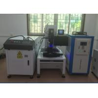 1 - 2mm Stainless Steel Laser Welding Equipment Small Weld Seam Width No Porosity Manufactures