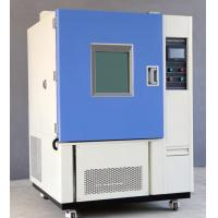 Water Cooled / Air Cooled Temperature Humidity Test Chamber Manufactures