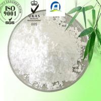 China Best Quality  Vitamin C Powder  Chemical industry CAS 50-81-7 on sale