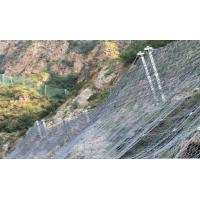 SNS Passive Slope Protection System Manufactures