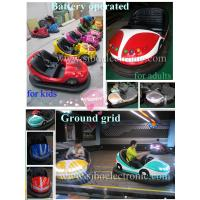 China battery operated bumper cars for kids battery powered cars for amusment equipment on sale