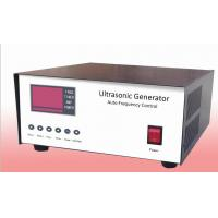 800W - 3000W High Power Digital Ultrasonic Generator 20K - 200K Stable Output. Manufactures