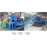 Cheap OTR Tyre Recycling Machines Production Line 2800MM Customized Size for sale
