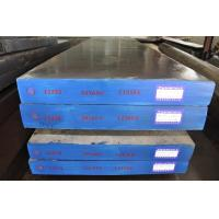 D2 steel plate supply / D2 alloy steel price Manufactures