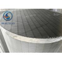 Large Diameter Profile Wire Screen Pipe Stainless Steel For Water FIlter Manufactures