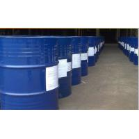 Buy cheap surfactant Polyethylene glycol 4000(PEG 4000) cas 25322-68-3 from wholesalers