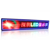 Cheap Programmable LED Display Boards , LED Message Display Board 5625 Dots / ㎡ Physical Density for sale