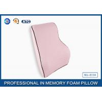 China Custom PU Office Chair Cushion Memory Foam Lumbar Back Support Cushion Pillow on sale