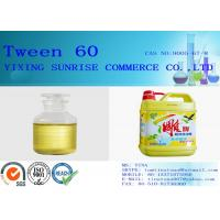 Buy cheap Tween 60 Yellow Paste Chemistry Intermediate 14.9 HLB Value For Food Foundry Field from wholesalers
