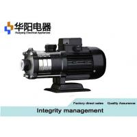 Cleaning Industrial Water Booster Pump , Shower Pump To Increase Water Pressure In Home Manufactures